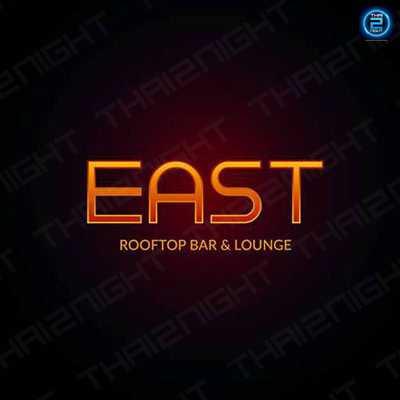 EAST - Rooftop Bar & Lounge : Prachuap Khiri Khan