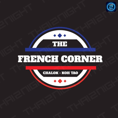 The French Corner - Bar and Restaurant (The French Corner - Bar and Restaurant) : Surat Thani (สุราษฎร์ธานี)