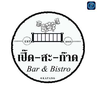 Perd Sa Kard  Bar & Bistro : Nakhon Si Thammarat