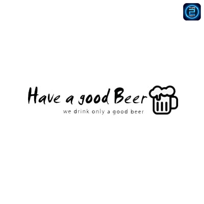 Have a good Beer : สงขลา