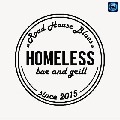Homeless Bar & Grill : สงขลา