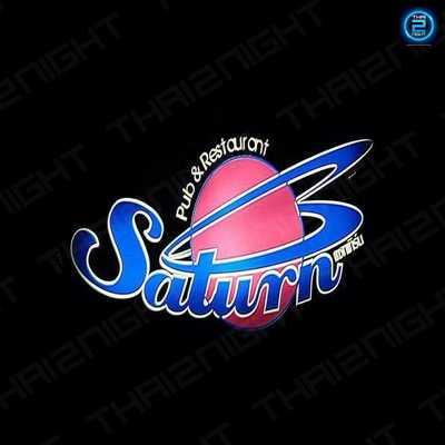 Saturn Pub : Surat Thani
