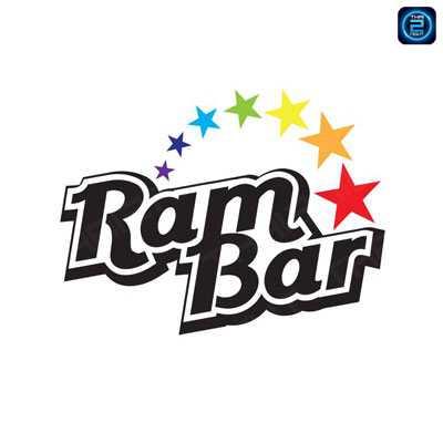 แรม บาร์ เชียงใหม่ (Ram Bar Chiangmai) : เชียงใหม่ (Chiangmai)