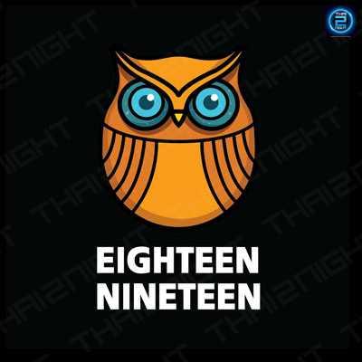 Eighteen Nineteen : สงขลา
