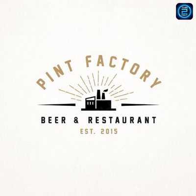Pint Factory : ภูเก็ต