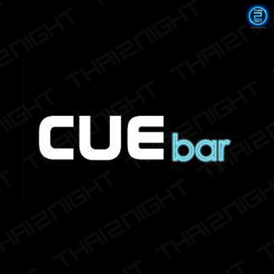 Cue Bar : ภูเก็ต