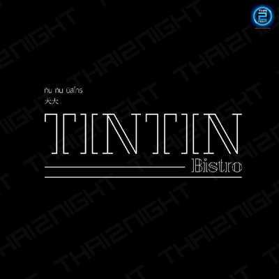 TINTIN CAFE : เชียงใหม่