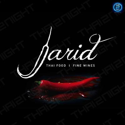 JARID Thai Food/Fine Wines : Chiangmai