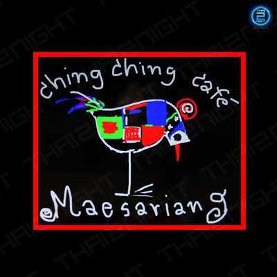 Ching Ching café Maesariang : Mae Hong Son
