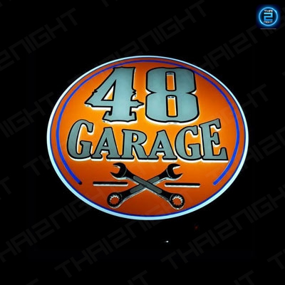 48การาจ  (48Garage) : เชียงใหม่ (Chiangmai)