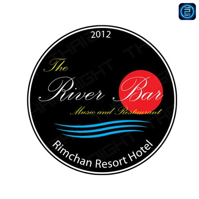 The River Bar Rimchan Resort (The River Bar Rimchan Resort) : เชียงราย (Chiangrai)