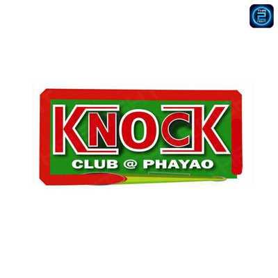 Knock&สบายตังค์ : พะเยา