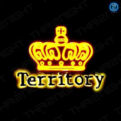 Territory Pub (เทอริทอรี่  ผับ) : Chai Nat (ชัยนาท)