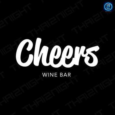 Cheers wine bar : Prachuap Khiri Khan