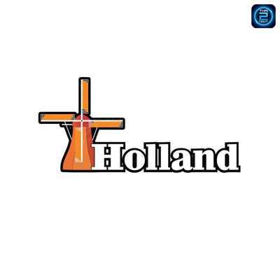 Holland Brewery : Bangkok
