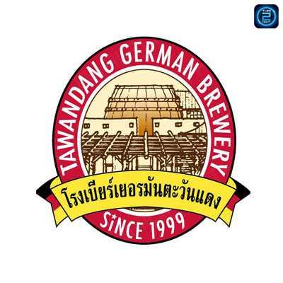 โรงเบียร์เยอรมันตะวันแดง เลียบทางด่วนรามอินทรา (Tawandang Ramintra) : เลียบทางด่วนรามอินทรา (Liab Duan Ram Inthra)