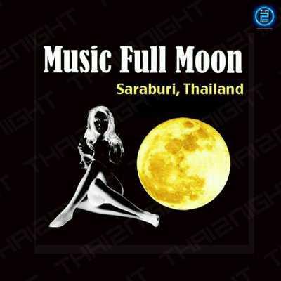 "At ""Music Full Moon"" : สระบุรี"