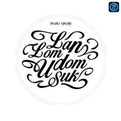 Lanlom Udomsuk (ลานลม อุดมสุข) : Phattanakan - Srinakarin - Train Night Market Srinakarin - Bang Na - Ladkrabang (พัฒนาการ - ศรีนครินทร์ - ตลาดนัดรถไฟศรีนครินทร์ - บางนา - ลาดกระบัง)