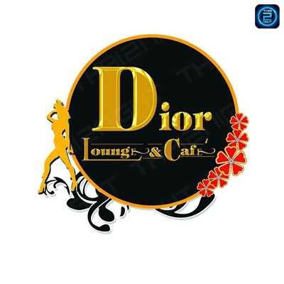 Dior lounge : กรุงเทพ
