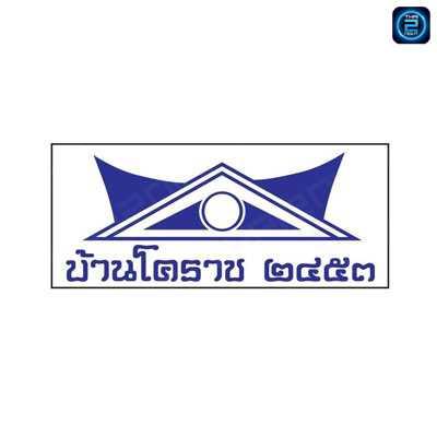 Ban Korat 2453 : Nakhon Ratchasima