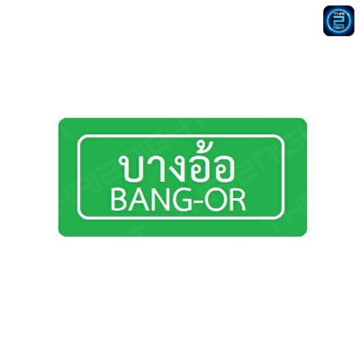 BANG-OR : Ubon Ratchathani