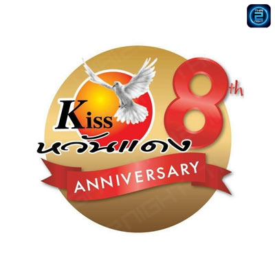 kiss Wandang Hatyai : Songkhla