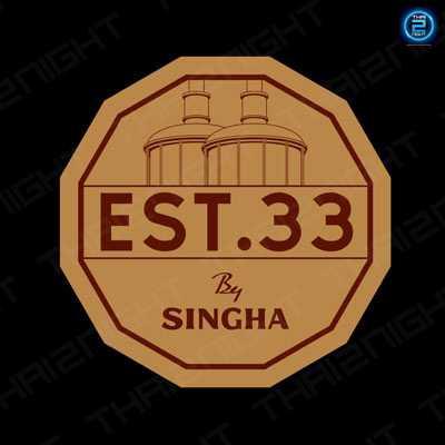 เอส 33 (EST.33) : กรุงเทพ (Bangkok)