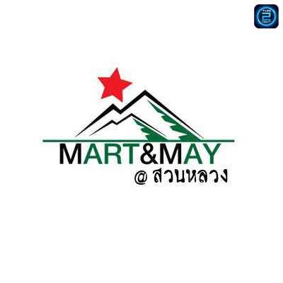 มาร์ท&เมย์ - สวนหลวง สาขา1 (MartMay) : เชียงใหม่ (Chiangmai)