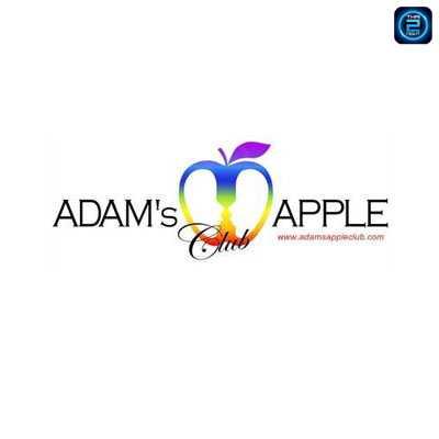 Adam's Apple Club : เชียงใหม่