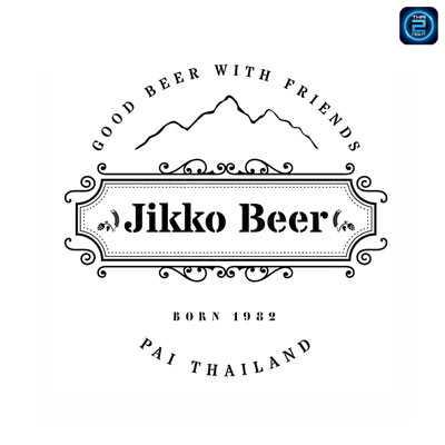 จิ๊กโก๋ เบียร์ (Jikko Beer) : แม่ฮ่องสอน (Mae Hong Son)