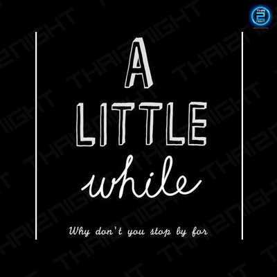 A little while : เกษตร - นวมินทร์ - ประดิษฐ์มนูธรรม