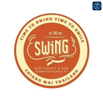 The Swing : Chiangmai