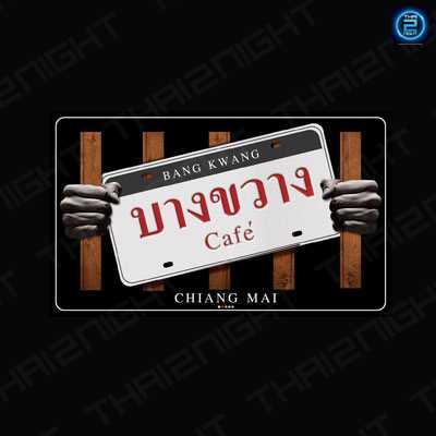Bangkwang Cafe' Chiangmai : Chiangmai