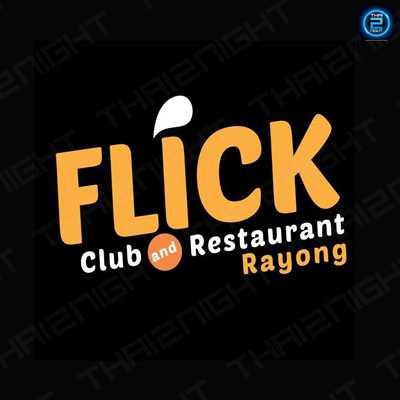 FLick : พัทยา - ชลบุรี - ระยอง