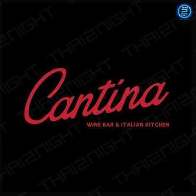 แคนทิน่า พิซเซอเรีย แอนด์ อิตาเลียนคิตเช่น (Cantina Wine Bar & Italian Kitchen) : กรุงเทพ (Bangkok)