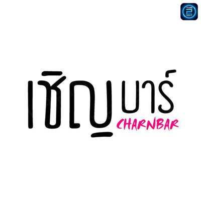 Char Bar : Chiangmai