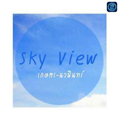 Sky View ร้านอาหารดาดฟ้า เกษตรนวมินทร์ : เกษตร - นวมินทร์ - ประดิษฐ์มนูธรรม