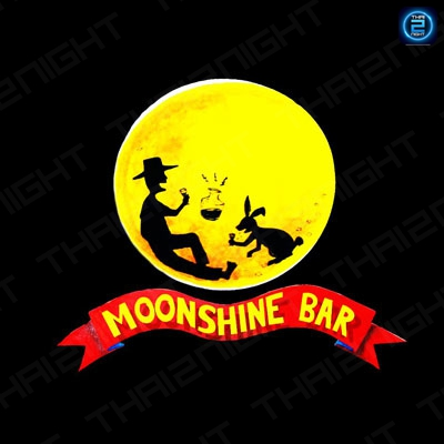 Moonshine Bar : ข้าวสาร - ราชดำเนิน