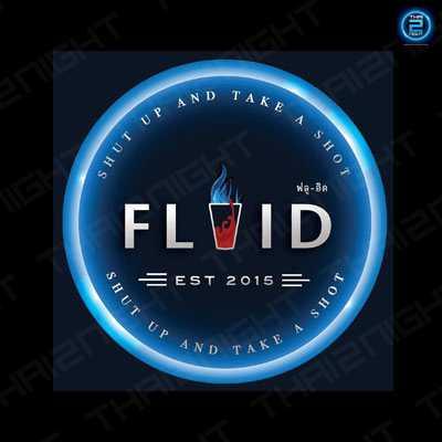 FLUID : อุดรธานี