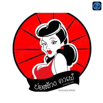 Bosang Cafe : Chiangmai
