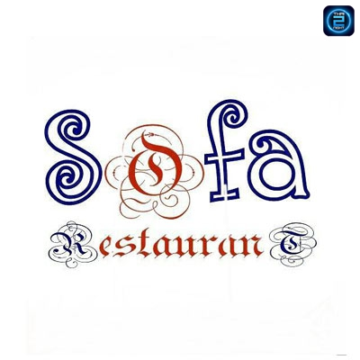 Sofa Restaurant : Surat Thani