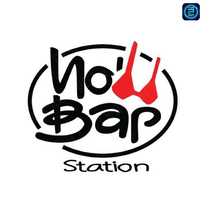No Bar Station : Samut Prakan