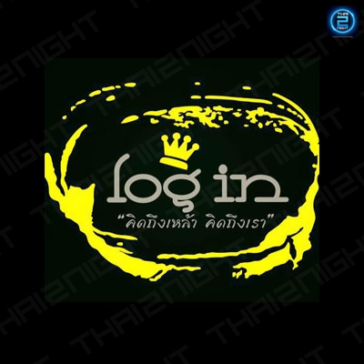 Log_in bar and restaurant salaya : Nakhon Pathom