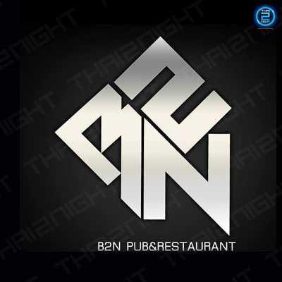 BN2_pub : ปราจีนบุรี