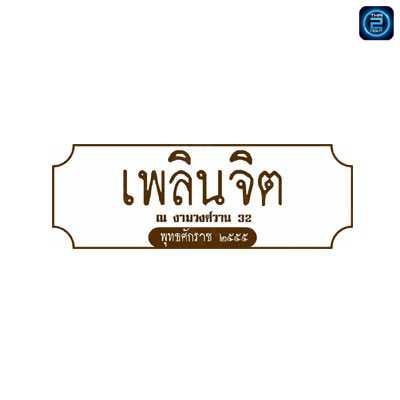 PleanJit NgamWongWan : Bangkok