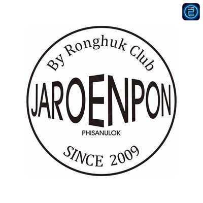 Charoenpol by RongHuk : Phitsanulok