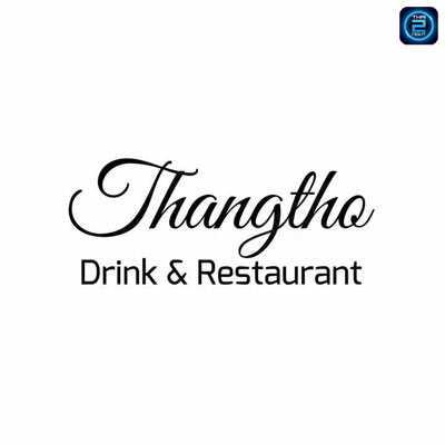 Tang Toh : Uttaradit