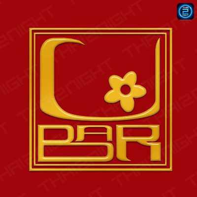 U-Bar Fanpage : Ubon Ratchathani
