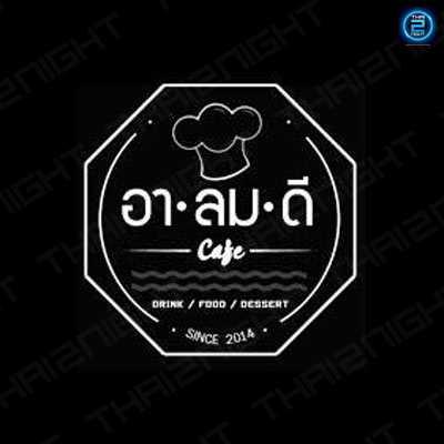 Arelomdee Cafe' : Bangkok