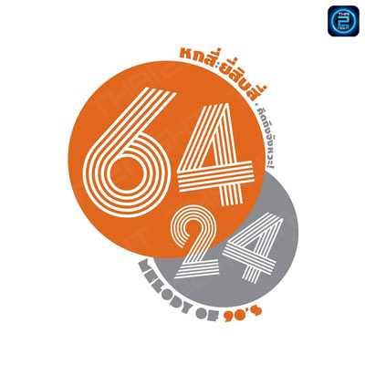 64:24 Bar : Bangkok